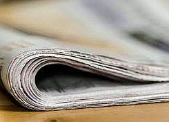 От печата: Бюджет, агресия срещу медици, наказание за лаборантката в Павликени