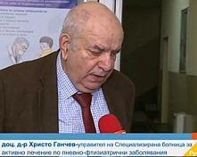 Медици от Варна са без заплати от 8 месеца, заплашват с колективна оставка