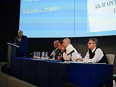 Съборът гласува мандат за подписване на НРД  (Обновена)
