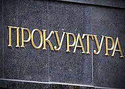 Прокуратурата проверява Център за хора с деменции в Пловдив